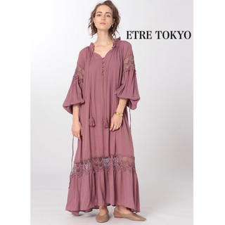 DEUXIEME CLASSE - ETRE TOKYO♡ヌキテパ MARIHA ELIN clane RHC