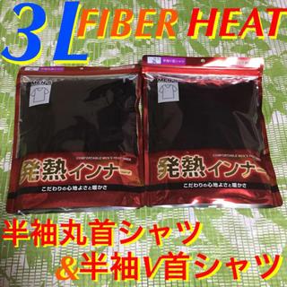 しまむら - 3L★黒×2★FIBER HEAT/発熱インナー★半袖丸首シャツ&半袖V首シャツ