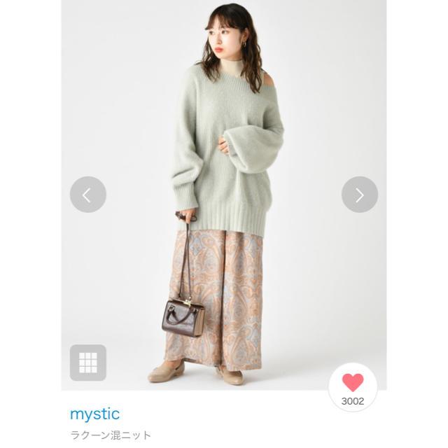 mystic(ミスティック)のmystic♡ ラクーン混ニット 今期 レディースのトップス(ニット/セーター)の商品写真