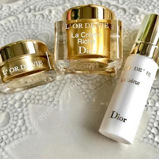 Dior - 【3品✦23906円分】オードヴィ ラクレームリッシュ ルセラム ユーエレーヴル