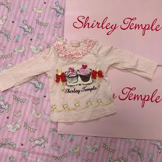 Shirley Temple - ショコラトリー 80