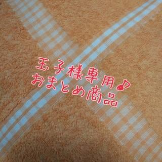 アツギ(Atsugi)の白☆ハイソックス☆16〜18cm☆2足組☆スクールソックス(靴下/タイツ)