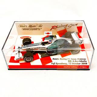 新品レア 1/43 PMA HONDA F1 2008 アースカラー富士SW仕様