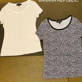 バナナリパブリック(Banana Republic)のTシャツ2枚セット☆BANANA REPUBLIC☆(Tシャツ(半袖/袖なし))