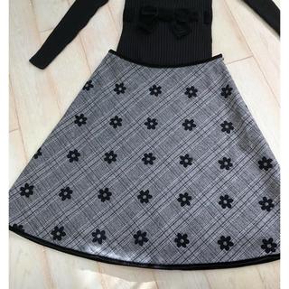 M'S GRACY - エムズグレーシー(1)花柄スカート  グレー 40 サイズ 美品