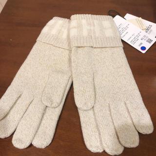 エルメス(Hermes)のエルメス❤️手袋❤️新品(手袋)