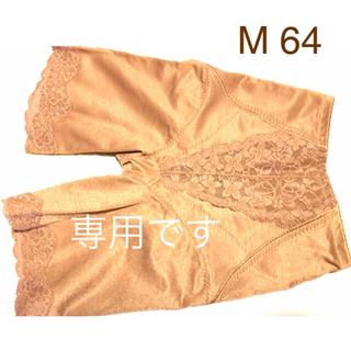 シャルレ - シャルレ  M 64  ロングガードル 立体裁断でヒップアップ 補正 補整