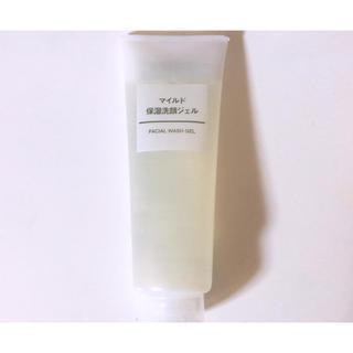 MUJI (無印良品) - マイルド保湿洗顔ジェル