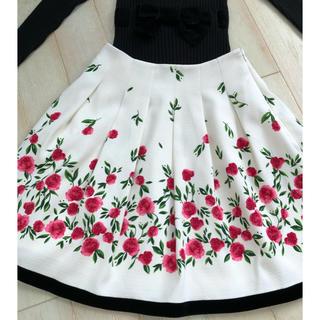 M'S GRACY - エムズグレーシー(8)花柄スカート  38サイズ   美品