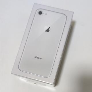iPhone - au iPhone8 64GBシルバー未開封新品 AU回線SIM利用可 保証1年