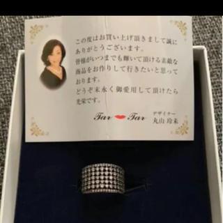 期間限定セール 新品☆キュービックジルコニアデザインリング13号(リング(指輪))
