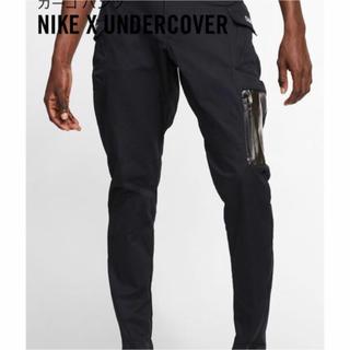 NIKE - NIKE undercover カーゴパンツ S