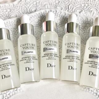 Dior - 【現品超え✦35㍉】カプチュール ユース プランプフィラー 保湿の一滴✦ コスパ