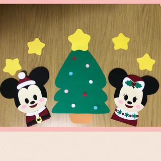 ディズニー(Disney)のミッキー&ミニー風♡クリスマス壁面飾り♡ディズニー♡(型紙/パターン)
