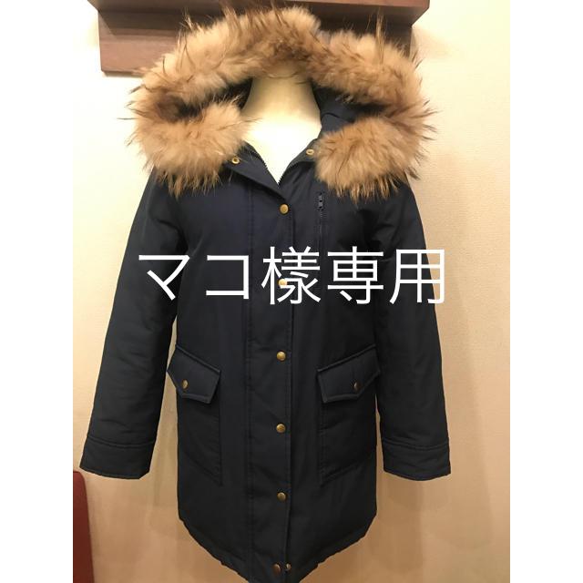 SHIPS(シップス)の洗濯OK♫ khagu  ダウンコート レディースのジャケット/アウター(ダウンコート)の商品写真