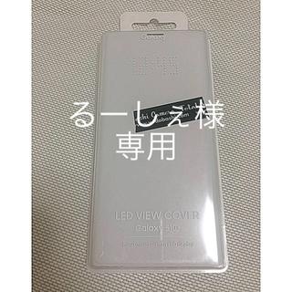 ギャラクシー(Galaxy)のGALAXY S10+ LED VIEW COVER の純正ケース(Androidケース)