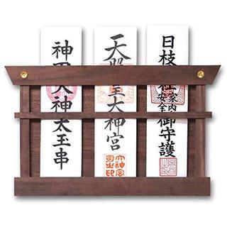 日本インソール ( 札差し お札立て ) 日本製 ウォールナット 簡易神棚