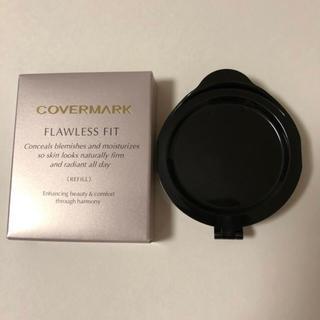 COVERMARK - 新品 カバーマーク ファンデーション モニター品 フローレスフィット FN10
