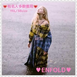 ENFOLD - 【美品】♥有名人多数着用♥ENFOLD*パッチワークフレアドレス《38》