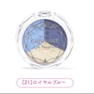 キャンメイク(CANMAKE)のキャンメイク アイニュアンス No.21 ロイヤルブルー(アイシャドウ)