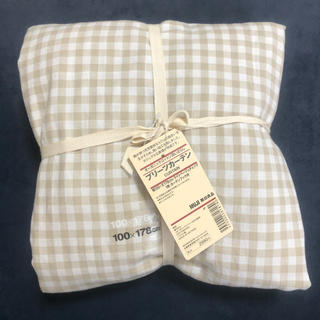 MUJI (無印良品) - 新品 オーガニックコットン洗いざらしプリーツカーテン