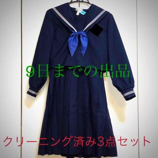 クリーニング済☆セーラー服 4点セット☆東京レディース☆制服