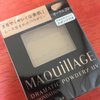 MAQuillAGE - マキアージュ ドラマティックパウダリー