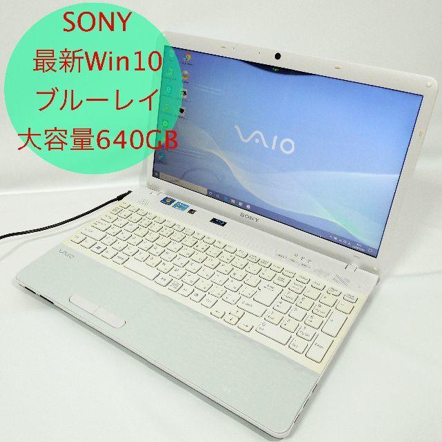 SONY(ソニー)の【高速Core i5】SONYノートパソコン/最新Win10/Blu-ray搭載 スマホ/家電/カメラのPC/タブレット(ノートPC)の商品写真