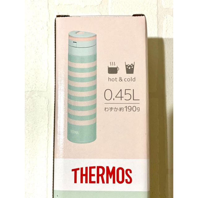 THERMOS(サーモス)の匿名配送 THERMOS サーモス 真空断熱ケータイ マグ ステンレス 450  キッズ/ベビー/マタニティの授乳/お食事用品(水筒)の商品写真
