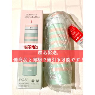 サーモス(THERMOS)の匿名配送 THERMOS サーモス 真空断熱ケータイ マグ ステンレス 450 (水筒)