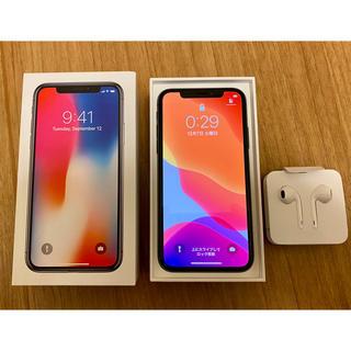 Apple - iPhoneX 256G MQC12J/A SIM解除済 判定○ 送料込