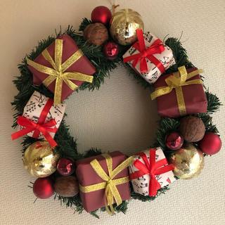 AfternoonTea - Afternoon Tea クリスマスツリー