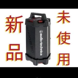 オーディオテクニカ(audio-technica)の✨新品未使用✨ワイヤレススピーカー AT-SPB70BT(スピーカー)