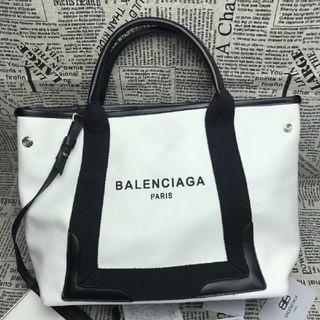 Balenciaga - バレンシアトートバッグ2点セット