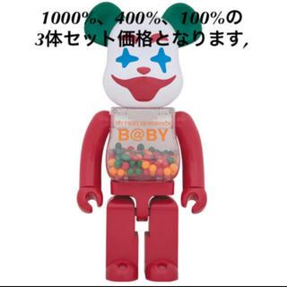 メディコムトイ(MEDICOM TOY)のMY FIRST BE@RBRICK B@BY Jester Ver.三体セット(その他)