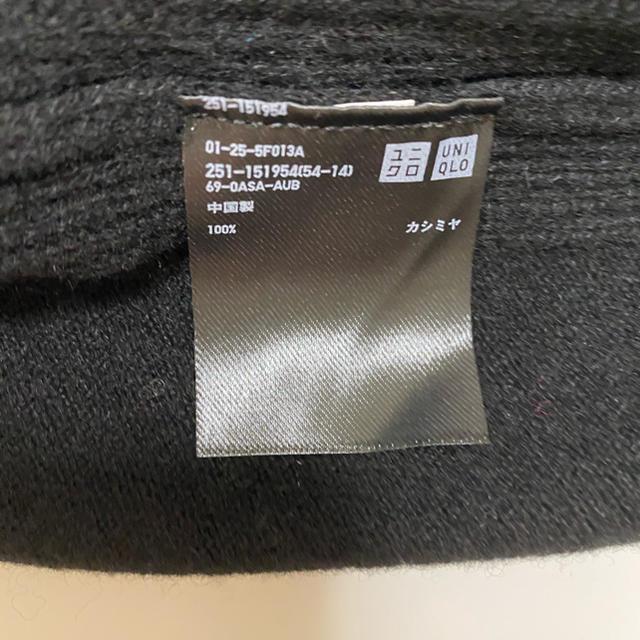 UNIQLO(ユニクロ)の未使用 ユニクロ カシミヤ  タートルネック XS  レディースのトップス(ニット/セーター)の商品写真