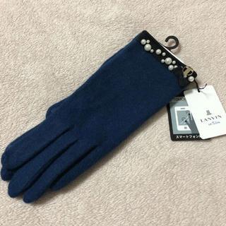 ランバンオンブルー(LANVIN en Bleu)の新品タグ付き LANVAN ランバンオンブルー 手袋 アームカバー スマホ対応(手袋)