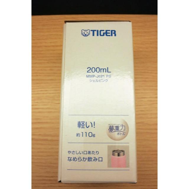 TIGER(タイガー)のタイガー 水筒 ステンレスボトル  MMP-J021 シェルピンク 200ml キッズ/ベビー/マタニティの授乳/お食事用品(水筒)の商品写真