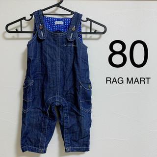 RAG MART - 【USED】ラグマート オーバーオール 80