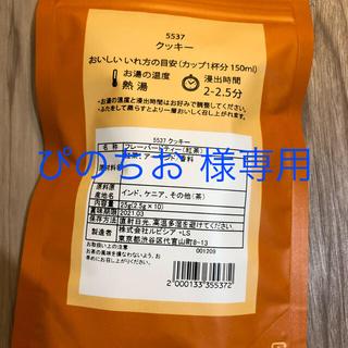 LUPICIA - ルピシア 紅茶 【桃  クッキー】今ならリーフのおまけつき!
