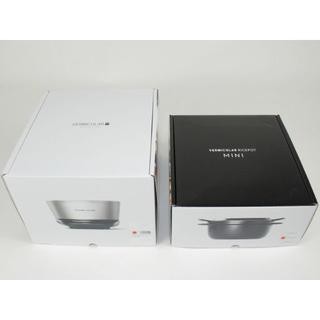 バーミキュラ(Vermicular)の新品・未開封☆バーミキュラ ライスポットミニ RP19A-SV(シルバー) 3合(炊飯器)