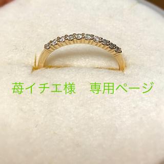 テイクアップ(TAKE-UP)のイエローゴールド ダイアモンドリング(リング(指輪))