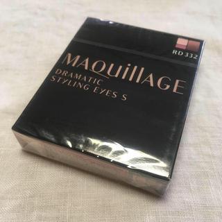 MAQuillAGE - *新品*マキアージュ ドラマティック スタイリングアイズ RD332