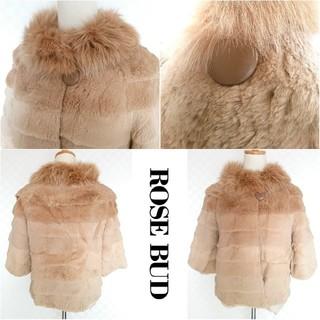ローズバッド(ROSE BUD)の美品♥️ROSE BUD*ローズバッド♥️グラデーションラビットファーコート(毛皮/ファーコート)