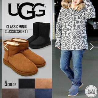 アグ(UGG)のUGG ムートンブーツ 新品 レディース アグ CLASSIC SHORT Ⅱ(ブーツ)
