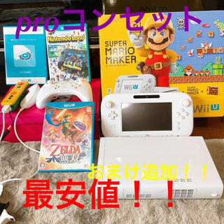 ウィーユー(Wii U)のwiiu 任天堂 スーパーマリオメーカー 本体 大量セット ソフト プロコン(家庭用ゲーム機本体)
