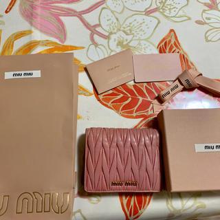 miumiu - miumiuマトラッセ二つ折り財布