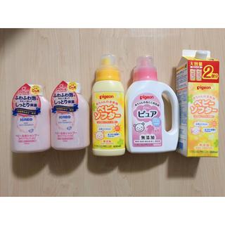 ピジョン(Pigeon)のpigeon ピジョン アイクレオ  ベビー 洗剤 柔軟剤 シャンプー セット(おむつ/肌着用洗剤)
