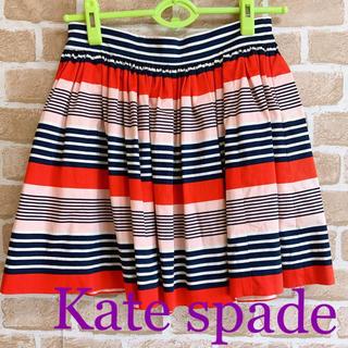 ケイトスペードニューヨーク(kate spade new york)のケイトスペード フレアスカート マルチカラー 美品 パーティー デザイン(ミニスカート)