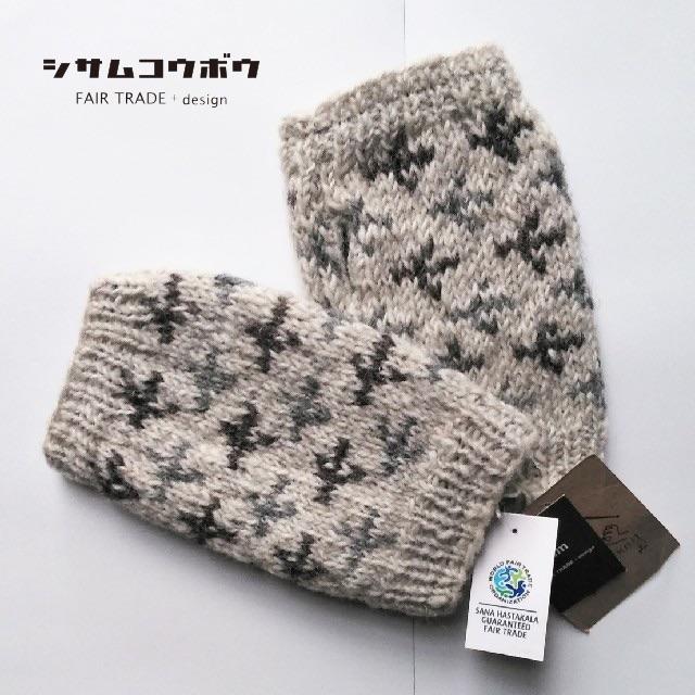JOURNAL STANDARD(ジャーナルスタンダード)の新品シサムコウボウ✨フィンガーレス グローブ 手袋 ミトン ニット レディースのファッション小物(手袋)の商品写真